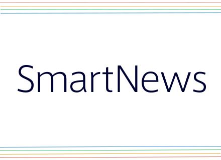 スマートニュース株式会社/マーケティング担当(デジタルマーケティング)