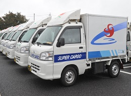 FBサポート株式会社【スーパーカーゴグループ】の求人情報