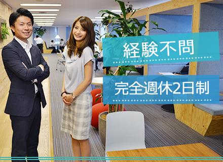 UTエイム株式会社/製造スタッフ◆経験不問!◆大手企業の案件豊富◆面接1回◆個室寮完備