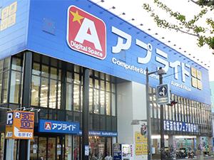 アプライド株式会社/JASDAQ上場企業/「上場企業のバックオフィスを支える」経理事務(部長職候補)