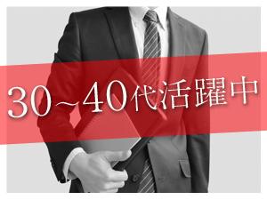 株式会社イーアクティブグループ(E.ACTIVE GROUP CO.,LTD)の求人情報