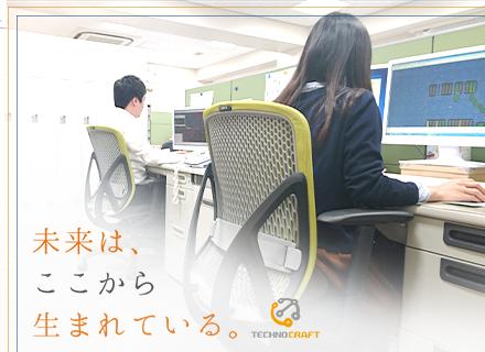 株式会社テクノクラフトの求人情報