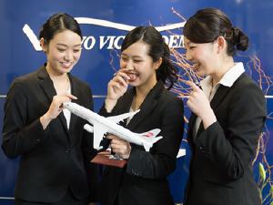 株式会社ヴィックアカデミー/航空会社向け就職予備校のスクール運営スタッフ