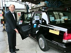 大阪阪神タクシー株式会社 【阪急阪神東宝グループ】/男女タクシードライバー ◆未経験者歓迎! ◆経験者優遇!