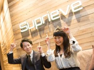 Suprieve株式会社(スプリーブ)/人事スタッフ/理想的なワークライフバランスを実現可能/希望・適性にあわせてキャリアチェンジもできます