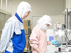 株式会社 ユノス【タイキグループ】/製造技術 ◎OEM化粧品の材料提案や試作品の製造などを担う仕事です