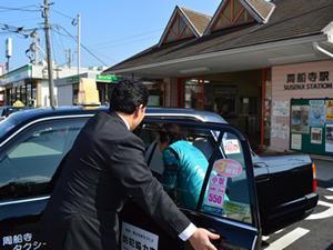 有限会社周船寺タクシー/タクシードライバー/二種免許がなくてもスタート可能!!取得費用は当社が全額負担◎