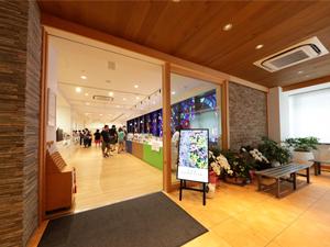 株式会社光伸真珠/経理職/会計ソフトが使える方歓迎