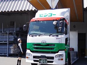 北海道センコー株式会社/配送ドライバー(大型)