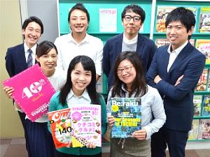 株式会社新朝プレス/「タウン情報もんみや」「Re:raku」「The Dish」「Oishi」/「タウン情報もんみや」など情報誌の企画・提案/平均年齢29歳・若手が活躍/ノルマなし