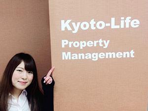 株式会社ライフ情報社/京都で腰を落ち着けて働く社内SE/残業月10時間以内