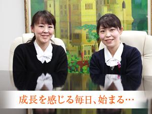 株式会社FUNAN PROJECT【フナンプロジェクト】/経理事務【スキル・経験が活かせるお仕事です。】