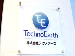 株式会社テクノアース/◆Web広告運用スタッフ(Webマーケティング・リスティング広告・SEMコンサルタント)◆