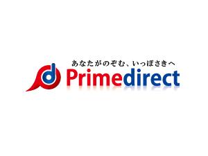 株式会社 プライムダイレクト/<未経験から人気のネットショッピング業界に挑戦>インターネット通販の企画・運営