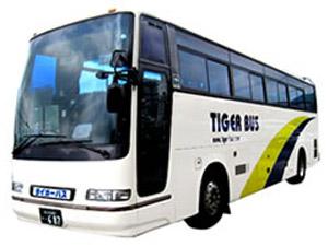 株式会社タイガートラベル/バスドライバー(貸切バスの運転及びバスの運行に携わる業務)経験・大型免許は不問/資格取得支援あり