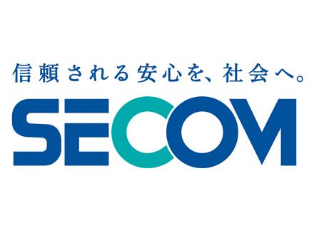 セコム株式会社/機械警備サービススタッフ/未経験者歓迎