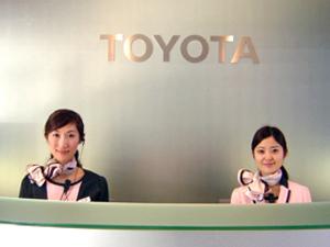 株式会社トヨタエンタプライズの求人情報