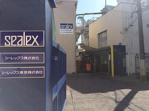 シーレックス東京株式会社/機械オペレーター/シールやラベル製品の製造