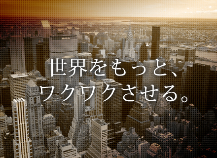 株式会社MEJ/Webデザイナー◆上場を目指す成長ベンチャーのWebデザイナーを大募集!