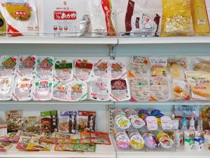 株式会社丸八ヒロタ/食品のルート営業(既存のお客さまへのご案内がメイン)/昇給は毎年1万円以上