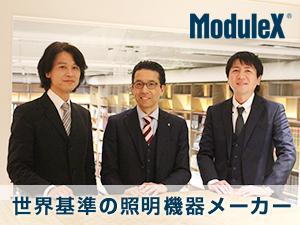 株式会社モデュレックス/【経理】  ◆将来のマネージャー候補 ◆年間休日120日以上 ◆完全週休二日制