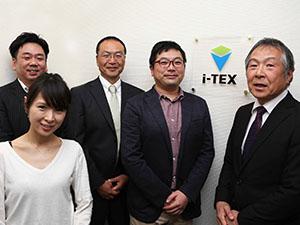 株式会社アイテックス(i-Tex Co.,Ltd)/システムエンジニア/20代・30代が多数活躍中/受託案件に向けた増員募集/年間休日120日以上