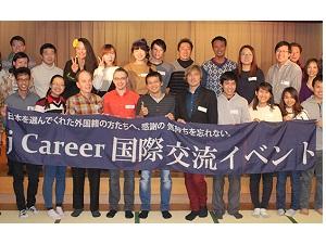 株式会社j Career/外国籍グローバル人材を採用したい企業様への営業職(年間休日120日以上/残業なし)