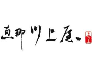 株式会社 恵那川上屋/本社事務職(総務事務・経理事務・営業事務)
