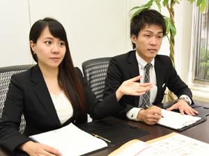 株式会社プラス相続手続センター (プラス事務所グループ)の求人情報