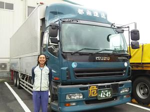 都南運送株式会社/大型トラックドライバー・4tトラックドライバー/安定した収入とプライベートタイムを確保できます