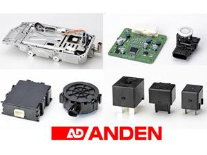 アンデン株式会社/DENSO(デンソー)グループの求人情報