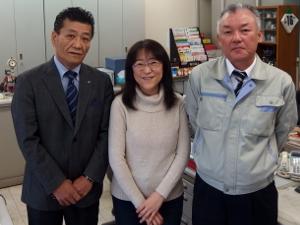 株式会社広和(一般社団法人全日検グループ)の求人情報
