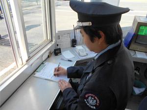 株式会社 東京総合警備の求人情報