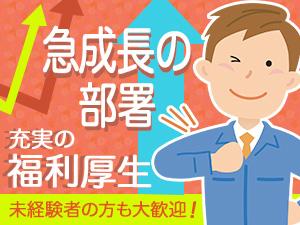 株式会社日本オフィスオートメーション/【工事コンサルタント】ただ依頼された、仕事をこなすだけではない!幅広いジャンルの仕事に挑戦できる!