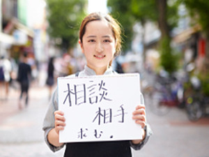 株式会社知久/こだわりのお惣菜店「知久屋」の店長候補/店長をサポートする「相棒」からスタート