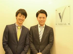 Venture Lab.株式会社/【営業スタッフ】商業施設での催事・イベントのプロデュース
