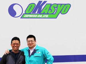 株式会社 岡昌運輸/トラックドライバー (働き方を選べます/普通自動車免許さえあればOK)