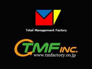 株式会社TMF/総合職(設置工・配管工・電気工・営業管理)のいずれか