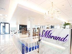 株式会社SMbrand(エスエムブランド)/事務サポートスタッフ/未経験から活躍できる/ファッション業界で長く働ける環境/年間休日120日以上