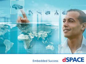 dSPACE Japan株式会社/アプリケーションエンジニア(グローバルシェアトップクラスの自社プロダクト)/残業月平均20h