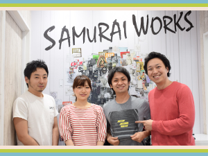 サムライワークス株式会社/【WEBクリエイター】