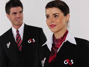 G4S Secure Solutions Japan株式会社/ホテル施設警備◎格式の高い高級ホテルでの勤務になります。