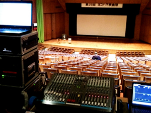 株式会社映像機器システム社/映画館・イベントをサポートする、提案営業(取り扱うのは、映像・音響機材など)