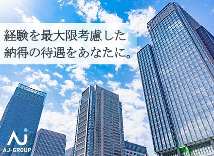 株式会社アーキ・ジャパン/【施工管理】ブランクOK!◆経験者歓迎◆大手企業の大規模建築に携われるチャンスも豊富◆急成長中の企業