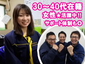 株式会社P・C・Gテクニカ/事務スタッフ(データ入力・お客様対応)