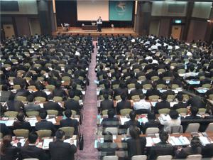 株式会社日本リテイリングセンター/事務系総合職
