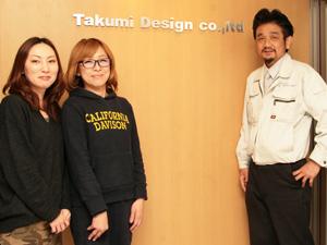 Takumi Design co.,ltd.(株式会社匠一級建築士事務所)の求人情報