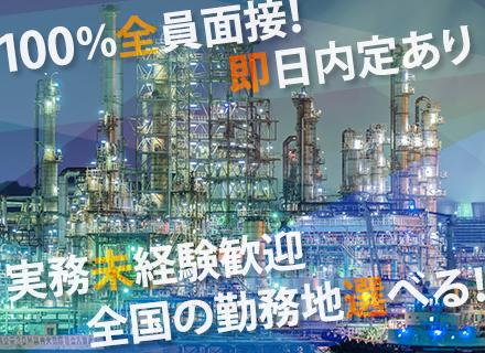 株式会社アベールジャパンの求人情報