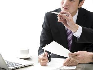 永谷文人税理士事務所/地域密着の税理士事務所で、安定して長く働ける事務スタッフ(日商簿記3級以上)
