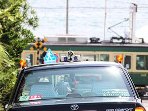 グリンハイヤー株式会社/【流しナシ!安定して稼げます!未経験スタートの方多数】タクシードライバー